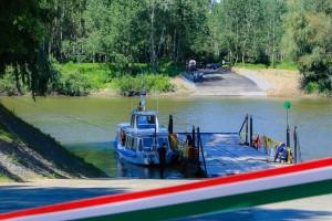 Változás a Dombrád-Cigánd települések között közlekedő kompüzemeltetésben